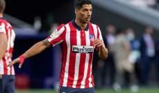 اصابة لويس سواريز بفيروس كورونا وغيابه عن لقاء برشلونة
