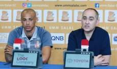 مدرب ام صلال : مباراتنا المقبلة في كأس قطر ستكون صعبة للغاية