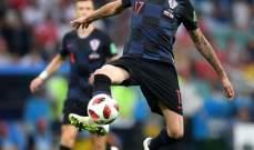 ماندزوكيتش يتكفل بدفع مشروبات مشجعي كرواتيا امام روسيا