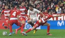 الدوري الإسباني: اشبيلية يتخطى غرناطة بثنائية