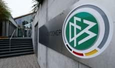 ألمانيا تقدم رسميا عرضها لتنظيم كأس أمم أوروبا 2024