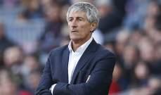 سيتيين: برشلونة لم يفقد هويته