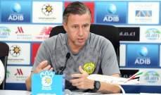 مدرب الوصل يتعهد باسعاد جماهيرهم في الديربي أمام النصر