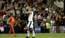 رسمياً: رايو فاليكانو يجدد عقد سواريز