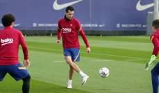 انباء سارة في تدريبات برشلونة
