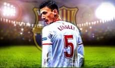 رسميا برشلونة يتعاقد مع لينغليت من اشبيلية