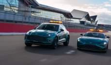 أستون مارتن تقدم سيارة الأمان والسيارة الطبية لتعود بقوة إلى سباقات فورمولا 1