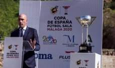 آس: تأجيل نهائي كأس ملك اسبانيا بسبب كورونا
