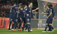 رسميا- تشكيلة باريس ضد مالمو