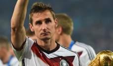 معايدات من المنتخب الألماني والبايرن لهدّاف كأس العالم