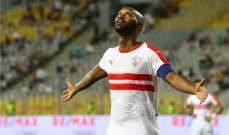 دار الإفتاء المصرية تردّ على العنصرية تجاه لاعب الزمالك شيكابالا