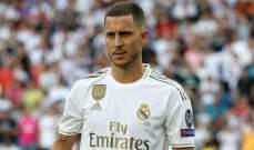 هازارد واسينسيو ضمن قائمة ريال مدريد لمواجهة بلد الوليد
