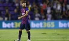 برشلونة يتجاوز عقبة بلد الوليد بصعوية والمنقذان ديمبيلي وتقنية الفيديو