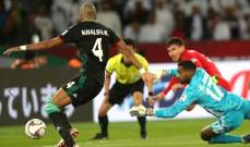 موجز الصباح: الإمارات لربع نهائي بطولة آسيا، هومنتمن يهزم بيبلوس وتسيتسيباس لنصف نهائي بطولة استراليا