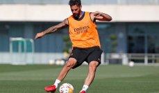 ايسكو يطرق باب الخروج من ريال مدريد