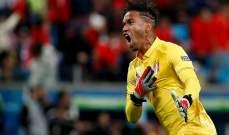 من هو رجل مباراة بيرو - تشيلي؟