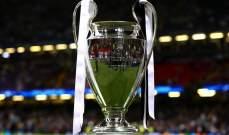 خاص: ما هي أبرز أحداث الجولة الرابعة من دور المجموعات لدوري أبطال أوروبا ؟