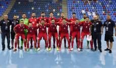 كرة الصالات: لبنان يتأهل إلى نهائيات كأس آسيا 2020