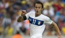 فريق ايطالي يقدّم عرضاً لضمّ لجيلاردينو