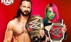عرض الرو: توقيع عقد مزدوج لعرض Extreme Rules ونتائج اخرى