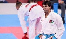أولمبياد طوكيو: الأردن تضمن الحصول على ميدالية عبر لاعب الكراتيه عبدالرحمن المصاطفة