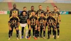 الدوري المصري: المقاولون العرب يتخطى الإسماعيلي بثنائية