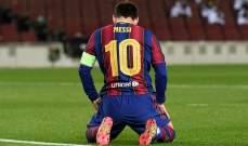 ميسي لم يتخذ القرار بشان مستقبله مع برشلونة