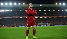 موجز المساء: شاكيري يمنح ليفربول الفوز على مانشستر يونايتد، خسارة أرسنال، هومنتمن يتخطى الشانفيل وفيرغسون يتحدى الأطباء