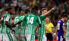 بلد الوليد يحقق فوزا صعبا على ريال بيتيس في الدوري الإسباني