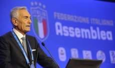 غرافينا: عودة كرة القدم الايطالية جرعة امل لكل البلد
