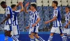 الدوري الاسباني: ريال سوسييداد يعمّق جراح التشي