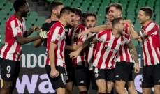 ركلات الجزاء تحسم تأهل بلباو لنصف نهائي كأس ملك إسبانيا