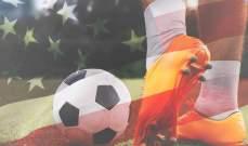 منح دراسية إلى الولايات المتحدة الأمريكية  للموهوبين في كرة القدم
