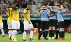 تقييم اداء لاعبي مباراة الاوروغواي والاكوادور