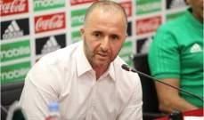 بلماضي يؤكد جهوزية فريقه لمواجهة نيجيريا