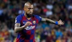 برشلونة يوجه صفعة قوية للانتر