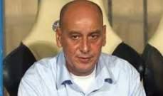 فريد:تعيين حكام أجانب للقاء القمة اليوم استثنائي ونثق بالحكام المصريين