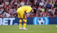 صفعة قوية لـ برشلونة: سواريز خارج الخدمة لاربعة اشهر