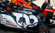 خسائر فرق الفورمولا وان بعد إتفاقية الكونكورد
