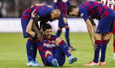نجم برشلونة السابق: النادي يعاني من أزمة كبيرة