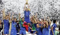 قبل 14 سنة: إيطاليا بطلة العالم