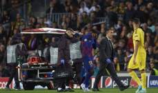ديمبيلي خارج خدمة برشلونة حتى نهاية العام