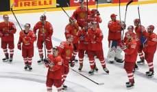 روسيا تخرج امام فنلندا من بطولة العالم لهوكي الجليد