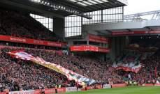 ليفربول يشكر تشيلسي