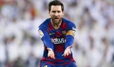 موجز الصباح: ريال مدريد يسقط برشلونة ويتربّع على عرش الصدارة، فوز مثير لروما على كالياري وتوقيف النشاط الرياضي في المغرب