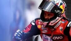 دوفيزوسو: أتوقع أن أكون أكثر تنافسية في ميسانو