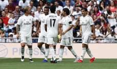 اساطير ريال مدريد يتفوقون على اساطير تشيلسي بمباراة حماسية