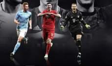 الكشف عن المرشحين لجائزة أفضل لاعب في أوروبا عن موسم 2019/2020