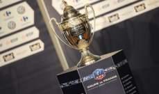 كأس فرنسا: تأهل كل من رومورانتان وريد ستار وخسارة روان