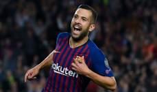 ألبا يأمل في ان يمدد ميسي عقده مع برشلونة